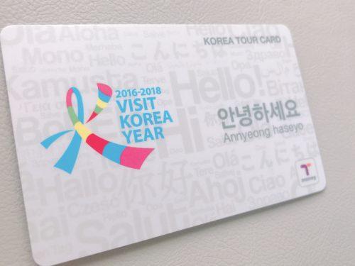 自毛植毛手術経過写真 韓国植毛手術 交通カード