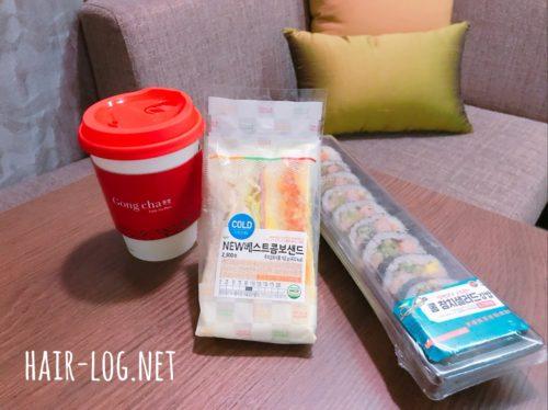 韓国植毛手術 費用 旅費 食事代