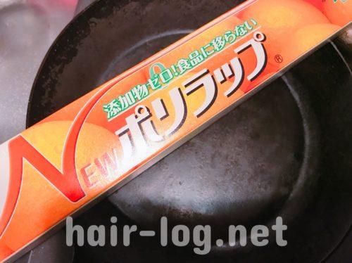 【術後64日目】究極の若返りフード「スーパーライスボール」って育毛にもいいんじゃない?無添加のラップを使う!