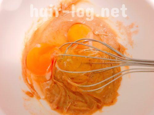 さらに卵を入れて混ぜる。