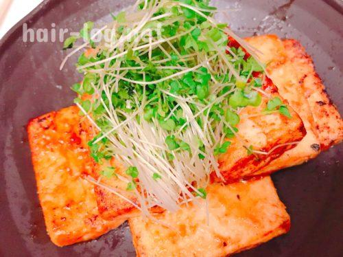 豆腐のステーキ出来上がり!